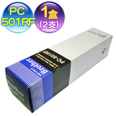 brother PC-501RF 轉寫帶 - 一盒兩入 ~ 適用FAX-575、585、595