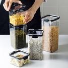 密封罐塑料茶葉罐子儲物罐收納盒雜糧收納罐【櫻田川島】