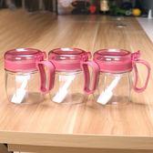 調料盒廚房用品玻璃調味瓶罐家用鹽罐糖罐調料瓶調味罐組合套裝【全館滿一元八五折】