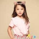 Azio 女童 上衣 V字蕾絲造型短袖上衣T恤(粉) Azio Kids 美國派 童裝