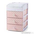 化妝品收納盒簡約防塵桌面整理盒抽屜式護膚品整理櫃置物架  印象家品