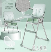 寶寶餐椅可折疊酒店便攜式兒童多功能寶寶吃飯座椅嬰兒餐桌座椅子『麗人雅苑』