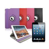 【 360度旋轉 智慧休眠 】City iPad Air 喚醒休眠360度旋轉皮套