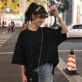 韓版女裝黑色學院風寬鬆顯瘦閃亮片中長款短袖T恤上衣打底衫 【6月特惠】