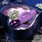 按摩棒 送潤滑液再9折♥女帝♥美國KEY Ceres Rabbit克瑞斯兔7頻雙震按摩棒紫捧棒情趣用品