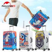 【狐狸跑跑】M款彈力行李箱保護套拉桿旅行防塵罩袋 適合22-24吋