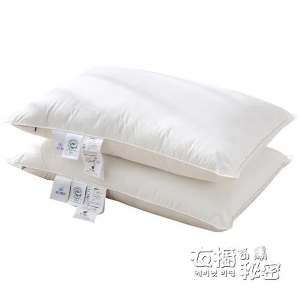 枕頭 桑蠶絲枕頭五星級酒店單人全棉成人枕芯助睡眠 衣櫥秘密
