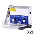 3.2L小型超聲波清洗機眼鏡首飾品噴頭線路板清洗雙震頭驅動 快速出貨