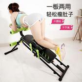 【雙12】全館大促收腹機仰臥起坐美腰機健腹器懶人瘦腰多功能仰臥板減肚子健身器材