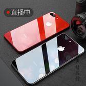 蘋果7Plus手機殼Iphone8Plus全包防摔7P玻璃男女款潮牌8P新款硅膠軟殼CY 酷男精品館