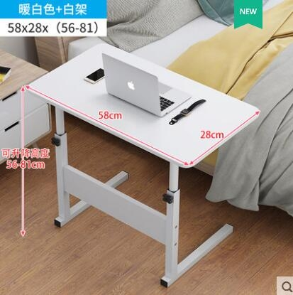 電腦桌 可移動床邊桌簡約升降電腦桌懶人臥室床上書桌學生宿舍簡易小桌子 mks薇薇