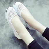 一字牌護士鞋白色平底中坡跟女美容鞋鏤空透氣小白鞋【蘇迪蔓】