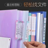 創易新款A4文件袋透明辦公文件資料檔案袋學生收納試捲文具袋    西城故事