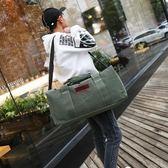 旅行袋 大容量帆布旅行包手提行李包袋長途側背搬家旅行袋大包男托運包女【韓國時尚週】