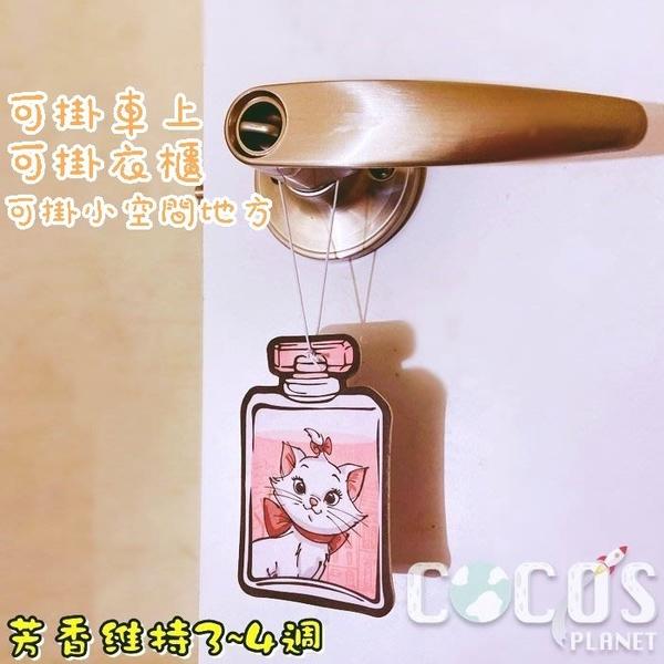 正版 迪士尼 公主系列 Q版美人魚 室內芳香片 香氛片吊飾 香氛貼片 香水片 小蒼蘭香味 COCOS GJ051