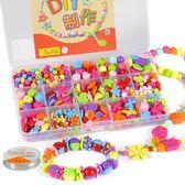 快速出貨-女孩15格串珠手工穿珠禮盒手項鍊3-12歲弱視訓練兒童益智玩具DIY