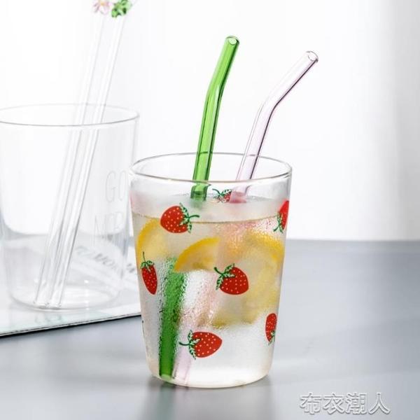 奶茶玻璃吸管粗非一次性咖啡彩色水杯配件透明長吸管 【快速出貨】