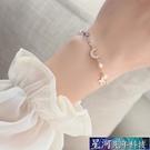 手鏈 星月七仙女手錬ins小眾設計高級感閨蜜手錬女生學生簡約森系手飾 星河光年