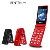 BENTEN F28 4G摺疊手機