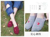 5雙裝船襪女純棉低筒淺口刺繡隱形運動襪