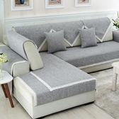 沙發墊布藝坐墊簡約現代棉麻沙發巾套