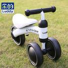 (低價促銷)兒童平衡車滑行車嬰幼兒學步車...