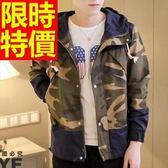迷彩外套 修身典型-質感時尚有型必敗男夾克62h7[時尚巴黎]