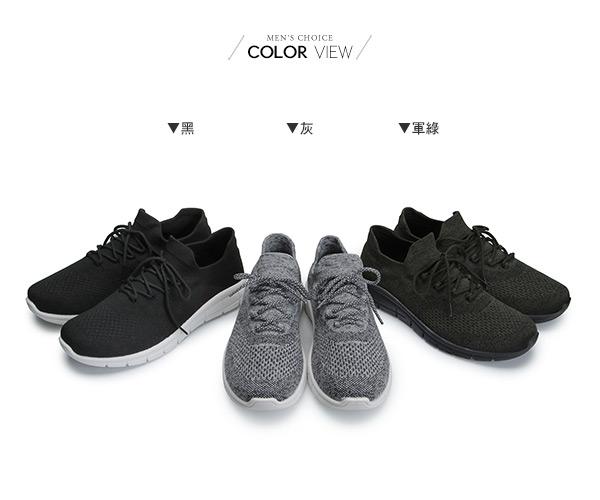MIT情侶鞋 混色編織透氣襪套鞋休閒運動鞋【NKP-2CV36】
