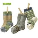 百搭《典雅格子》男童短襪((3枚組))