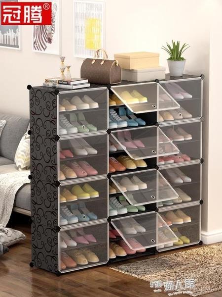 鞋盒鞋子收納神器透明抽屜式球鞋AJ整理箱塑料盒防塵簡易鞋架鞋柜  9號潮人館 YDL
