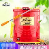 智慧電動噴霧器農用多功能高壓鋰電池打藥機背負果樹消毒噴霧QM 依凡卡時尚