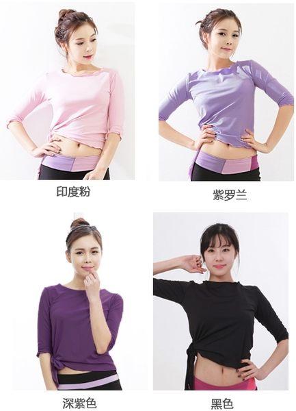 韓國健身瑜伽服上衣短袖女春夏健身房運動服跑步訓練速乾衣   - jrh003
