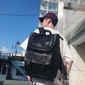 皮革後背包潮流街頭潮男皮質簡約後背背包時尚戶外旅行背包側背包韓版旅行包 suger
