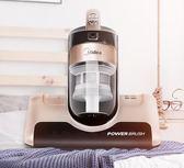 除蟎器美的除蟎儀家用紫外線殺菌機掌上型床上床鋪除塵祛除蟎蟲吸塵器B5 DF  全館免運