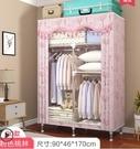 衣櫃布收納櫃