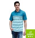 【RATOPS】男 Coolmax 條紋剪接POLO衫『湖綠/靛藍/深藍』DB-8951 排汗衣 吸濕.排汗.透氣