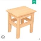 小木凳 實木椅小木凳板凳家用大人結實兒童小方凳子靠背矮凳多功能木頭凳 晶彩 99免運