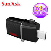 【SanDisk】Ultra OTG USB3.0 64G 雙用隨身碟