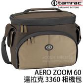 TAMRAC 達拉克 3360 棕色 側背相機包 (24期0利率 免運 國祥貿易公司貨)  AERO 系列 AERO 60