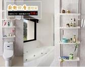 ~頂天立地~可伸縮式四層置物架/浴室馬桶收納架