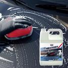 Auto Care 魔潔光澤潤滑劑(4公升補充包)