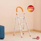 LOGIS-三階折疊收納鋁梯 活動梯 折疊梯 修繕梯 便利梯 【S-103A】