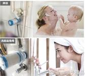 熱水器洗衣機淋浴凈水過濾器家用小型前置水管進水馬桶自來水龍  (橙子精品)