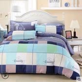 水洗棉床單單件1.5m/2米學生宿舍單人被套三件套雙人床夏季四件JY【全館八九折】