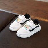 2018春季新款男童板鞋網面運動鞋女童單鞋潮 LQ2365『夢幻家居』