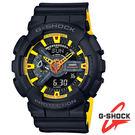 CASIO G-SHOCK 黑黃雙色數位...