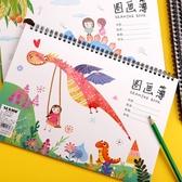 A4大本兒童圖畫本畫畫本繪圖本幼兒園寶寶小學生手繪專用涂鴉涂色本可愛卡通線圈