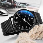 手錶2019新款手錶男學生韓版簡約潮流休閒大氣夜光中學生非機械手錶【全館免運】
