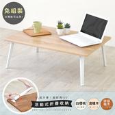 《HOPMA》典藏和室桌 E-GS810