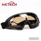 護目鏡防風沙騎行抗沖擊摩托車電瓶車擋風鏡防灰塵勞保防護眼鏡 polygirl